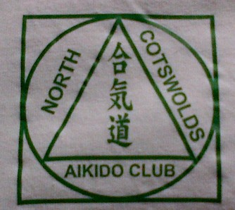 North Cotswolds Aikido Club T Shirt Logo